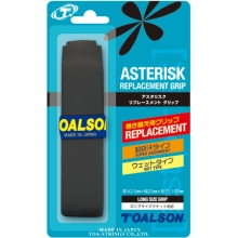 Cushion Grip Toalson Asterisk Replacemente